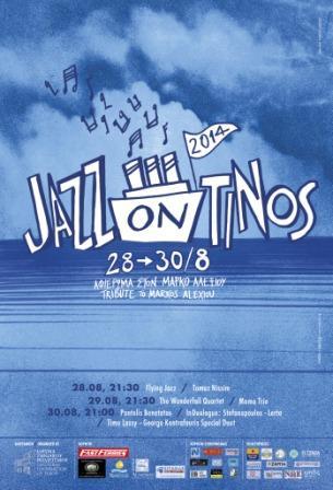 Jazz on Tinos 2014  Αφιέρωμα στον Μάρκο Αλεξίου / Tribute to Markos Alexiou